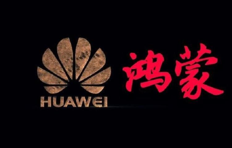 Huawei 自家OS——鸿蒙将在今年年底推出?适配手机、电脑、汽车等系统!
