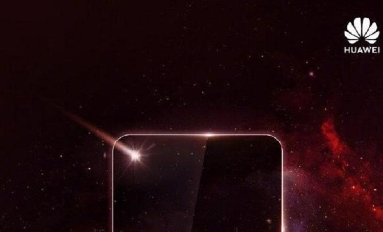 Huawei Nova 4即将推出?首款屏内钻孔手机+主打自拍+Kirin 980?