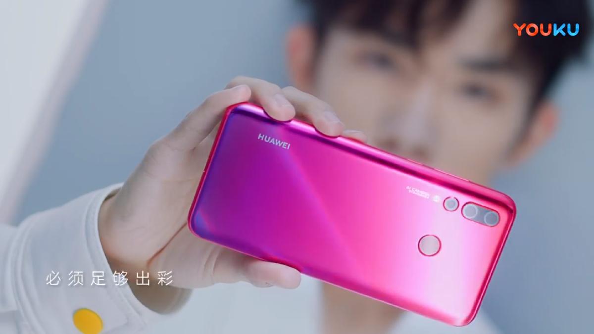 Huawei nova 4 露脸啦!真机在视频中看光光!