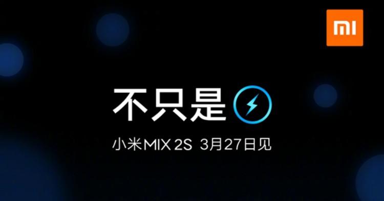 Xiaomi官方宣布带来99%人期待已久的新功能:Xiaomi MIX 2S支持无线快充!