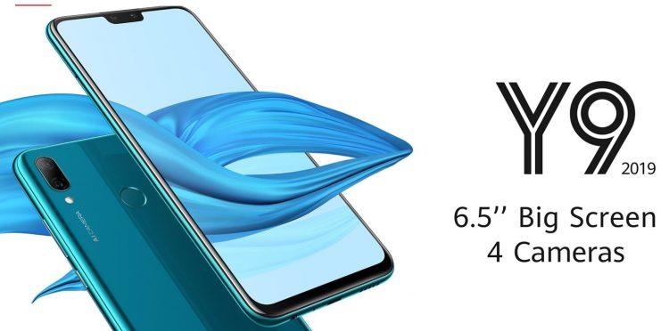 Huawei入门级手机Y9 2019将在11.11抵马!4000mAh+Kirin 710处理器!
