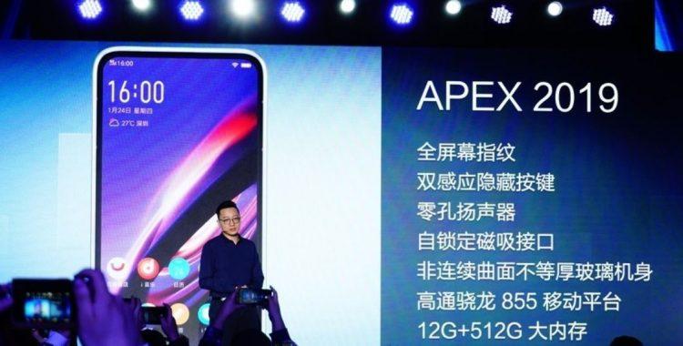 Vivo APEX 2019概念手机正式在中国发布啦!Vivo首部5G手机+一体化设计,机身没有任何按钮!