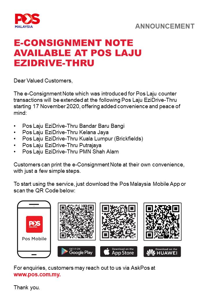 Pos Laju Ezidrive-Thru服务明天上线!指定分行提供Drive-Thru寄包裹服务!