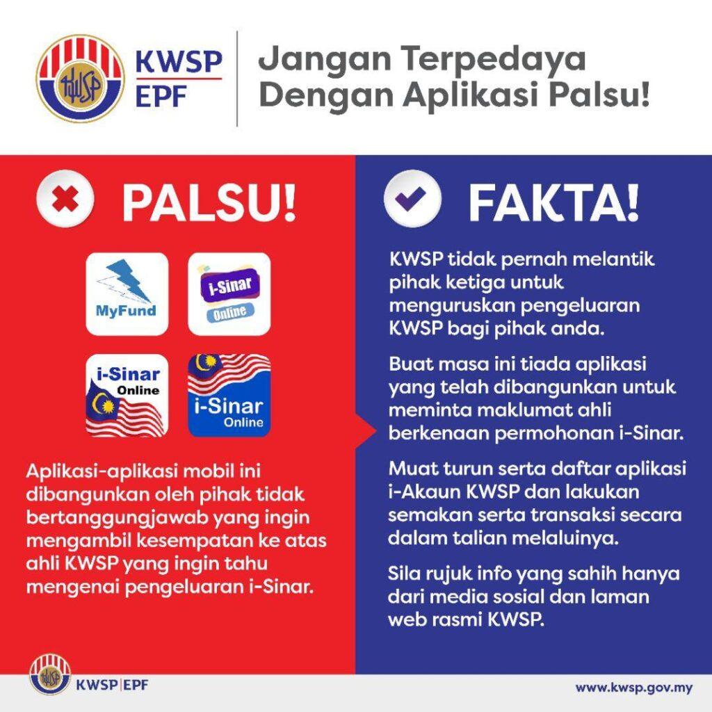 小心别上当!KWSP提醒民众小心这些App!EPF从未推出有关i-Sinar的第三方App!