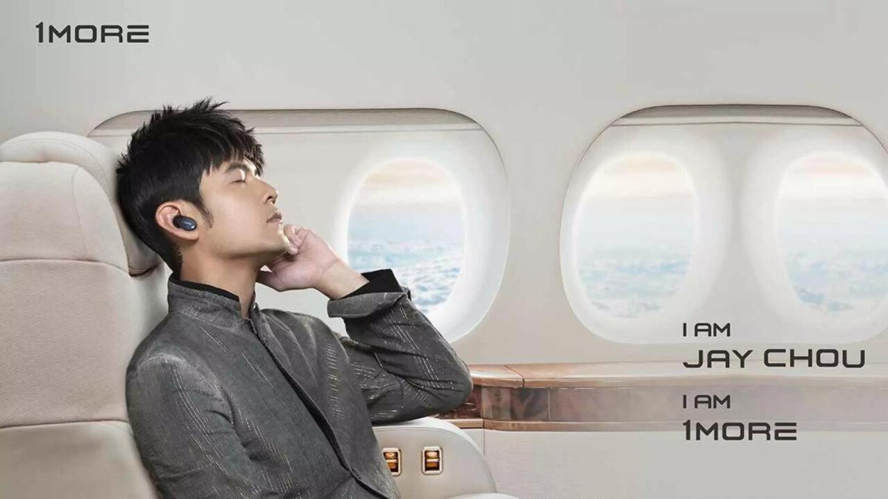 周杰伦同款1MORE耳机登陆大马Lazada!多款耳机供你选择!售价从RM39起!
