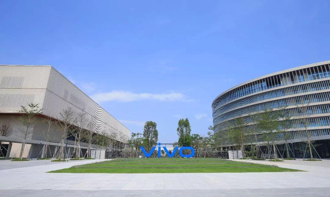 Vivo新总部完成了!简直就是梦想中的工作环境!