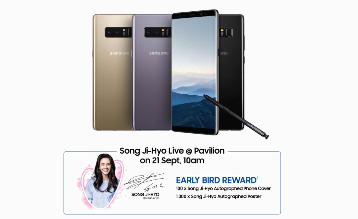 Samsung Galaxy Note 8 4天Road Show,让你在购买时亦可获得优惠!