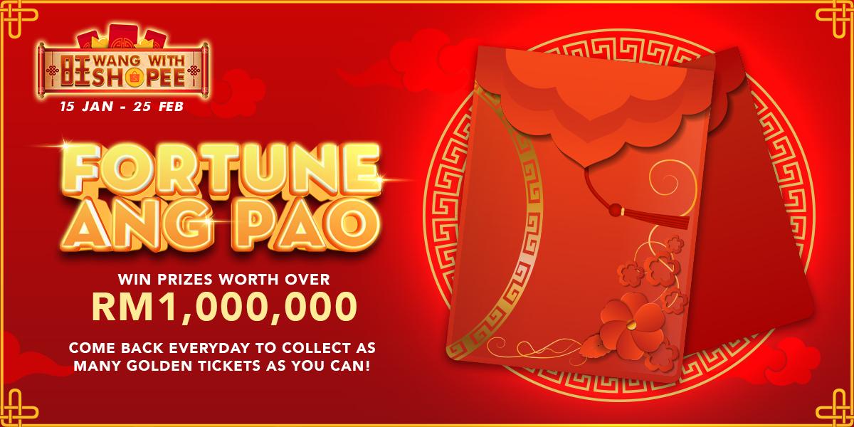 农历新年大优惠!Shopee送出值RM1,000,000幸运大红包!