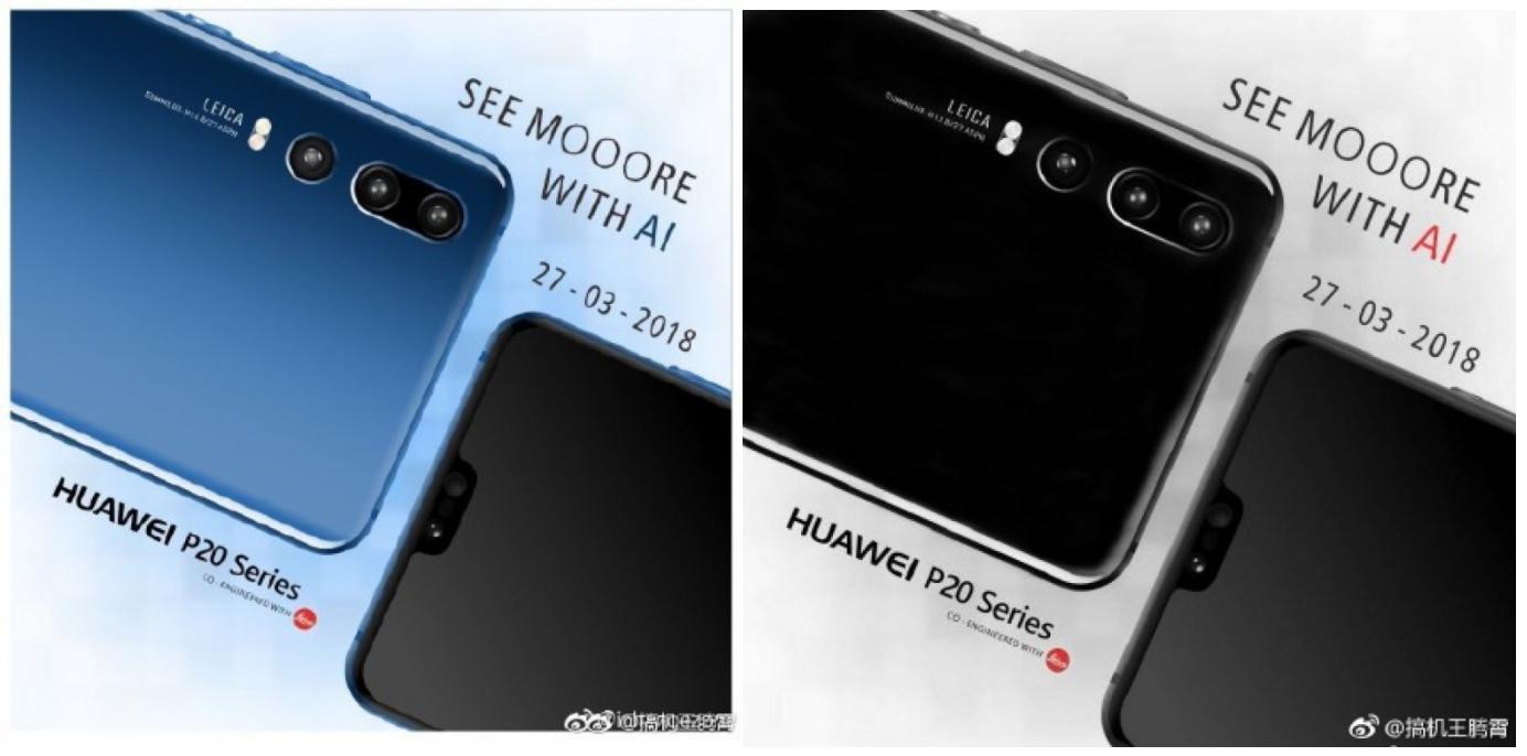Huawei P20宣传照 + Huawei今年手机系列全出炉!Huawei Nova 2 Lite配置有变,将改用Kirin 670?