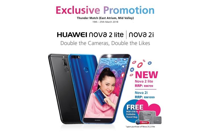 Huawei Nova 2 Lite Midvalley Roadshow促销活动开跑!购买手机还有幸运抽奖环节等着您!