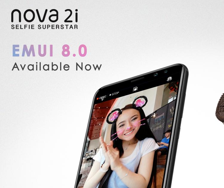 Huawei Nova 2i现已可以更新至Android Oreo EMUI 8.0!