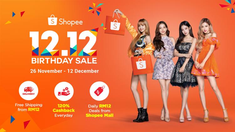 Shopee公布12.12生日优惠活动!YG Group和BLACKPINK将成为Shopee品牌形象大使!