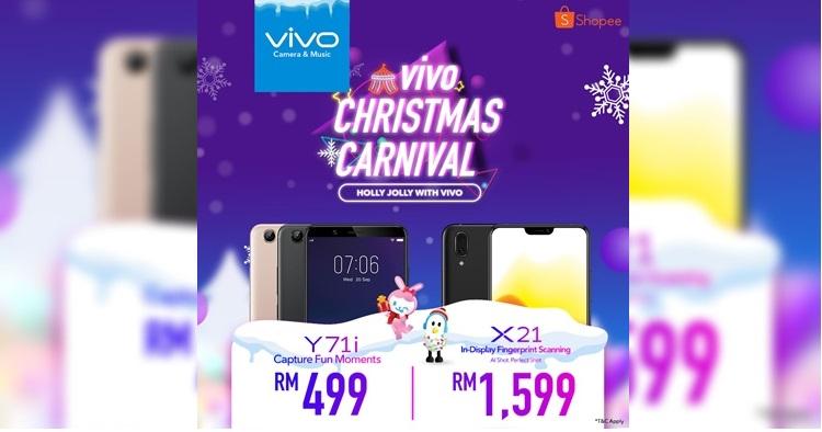 vivo将在Shopee的1212举办优惠活动!X21只需RM1599!