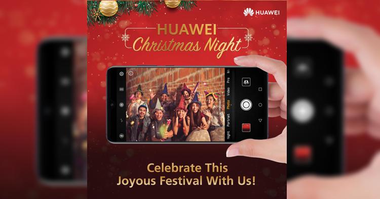 参加Huawei圣诞活动比赛,你就有机会参加Huawei独家圣诞晚宴!