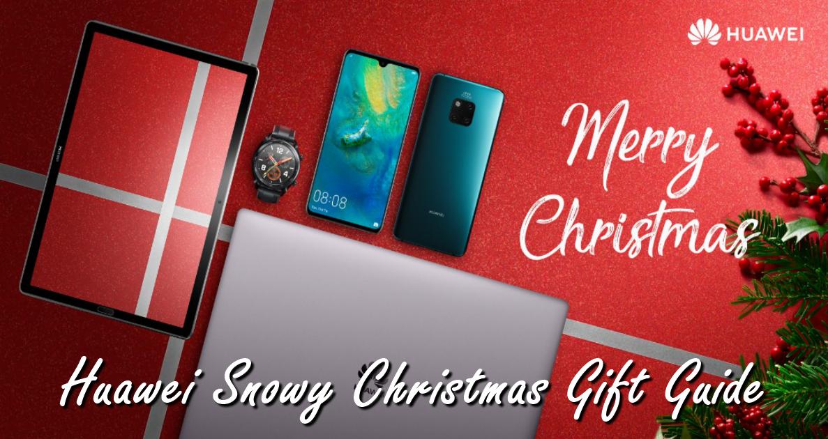 Huawei圣诞礼物攻略!送哪个最合适?