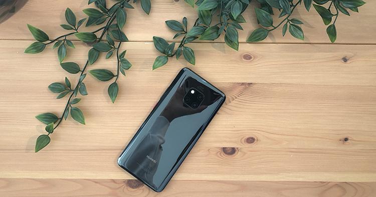 Huawei Mate 20系列的AI让你辞旧迎新!用最好的姿态开始新的一年!