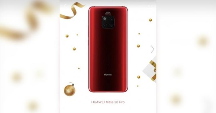 Huawei即将推出新年红的Huawei Mate 20 Pro:2月5日推出?