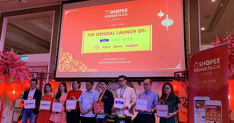 Shopee新年促销活动从现在开始到2月6日!用户可享有高达88%的折扣