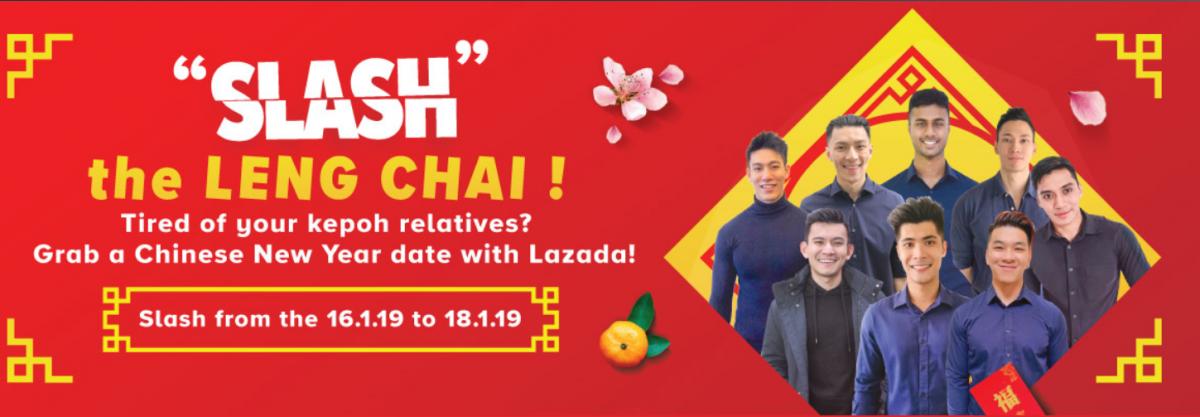 Lazada让你以RM0的价格Slash一个帅哥带回家过年!再也不用担心亲戚的问候啦!