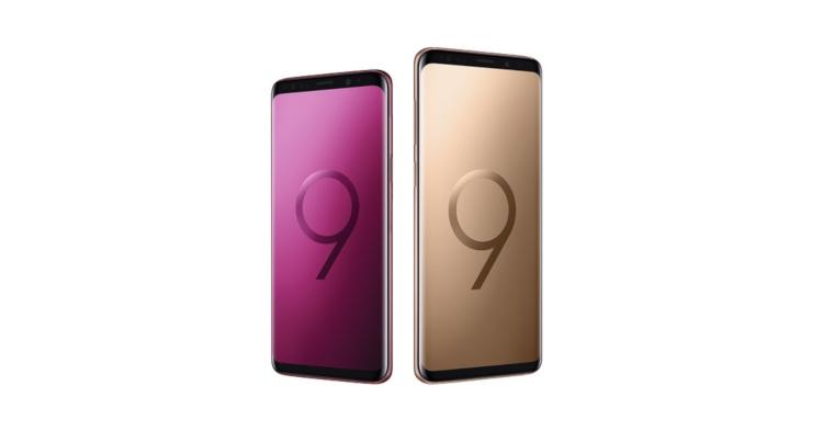 Samsung Galaxy S9系列可以开始升级Android 9.0 Pie!
