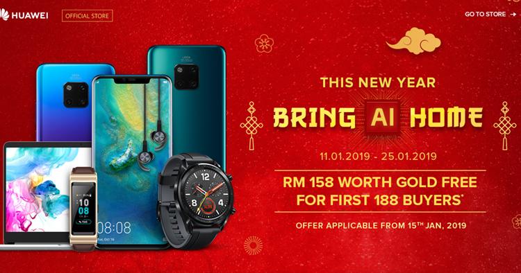 Huawei新年优惠正式开始,免费赠送价值RM158的金币,配件最低充RM11起跳!