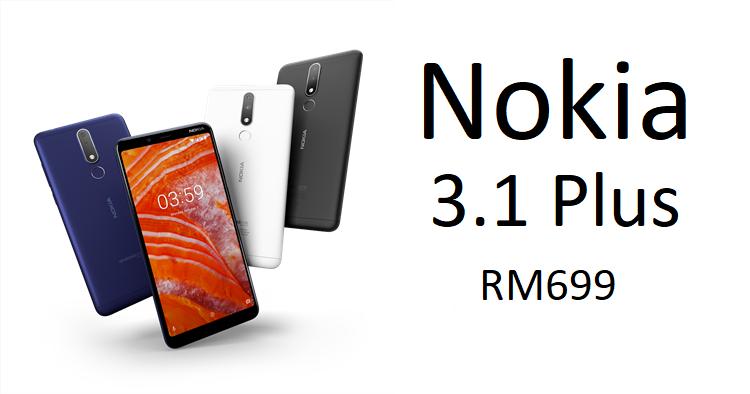 Nokia 3.1 Plus手机将于1月25日正式在大马推出!