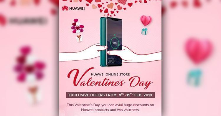 正在为情人节礼物烦恼?Huawei超值优惠活动,让你过个不一样的情人节!