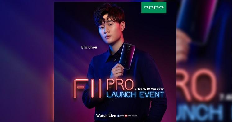OPPO发布会将会出现OPPO F11 Pro!现场还有周兴哲会出现!