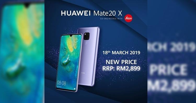 Huawei Mate 20 X正式降价!降价高达RM300!还可以免费得到M Pen或翻盖壳!