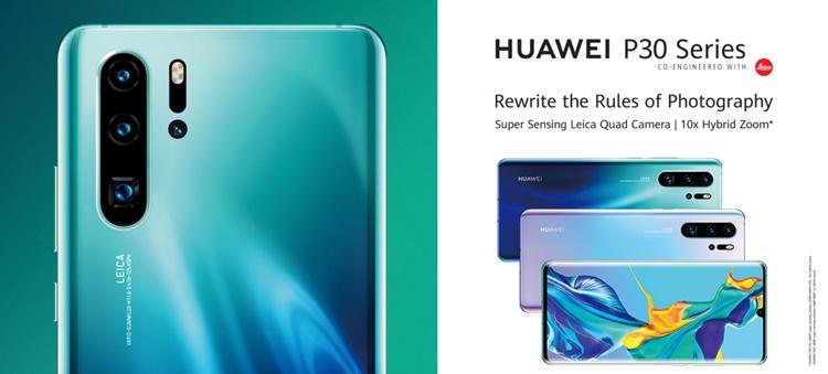Huawei P30系列将于4月6日在大马发布? 送你1TB Huawei Backup赠品已获肯定!