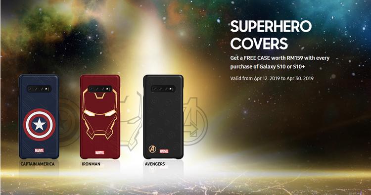 凡购买Samsung Galaxy S10系列,就能免费获得Marvel智能手机保护壳!