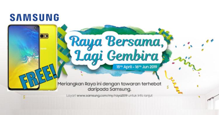 免费得到Samsung Galaxy S10e!至6月16日为止还有更多优惠!