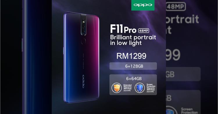 6GB RAM+128GB ROM版本的OPPO F11 Pro将从明日起降价到RM1299!