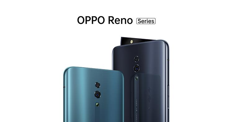 OPPO Reno标准版将在5月17日起开放预购!预购可免费获得价值RM437的赠品!