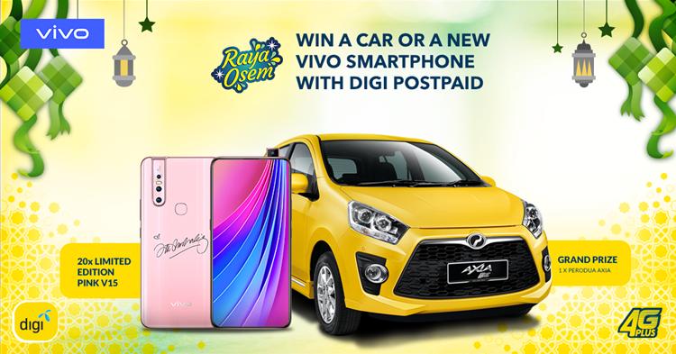 签购Digi配套购买vivo手机就有机会获得Perodua Axia和樱花粉vivo V15手!