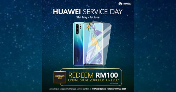 Huawei将在每个月的第1个星期5和6举办Huawei Service Day!送出免费的手机保护膜!