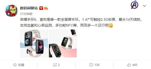 HONOR手环6外观曝光:1.47寸可触控彩屏+14天续航力,售约RM124?