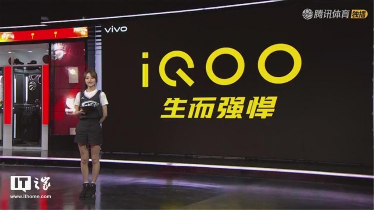 vivo全新品牌iQOO手机并不是折叠手机?后置三摄+Snapdragon 855?