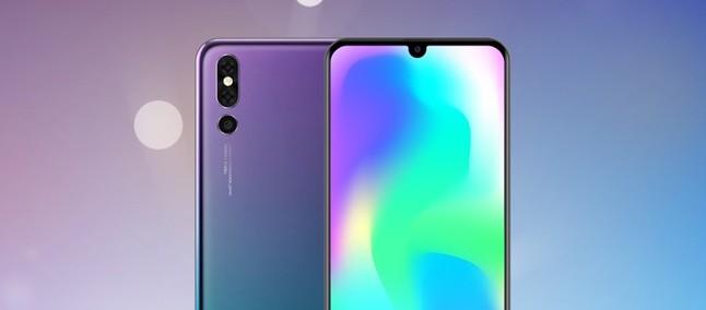 Huawei P20 Pro山寨版?搭载Snapdragon 845?