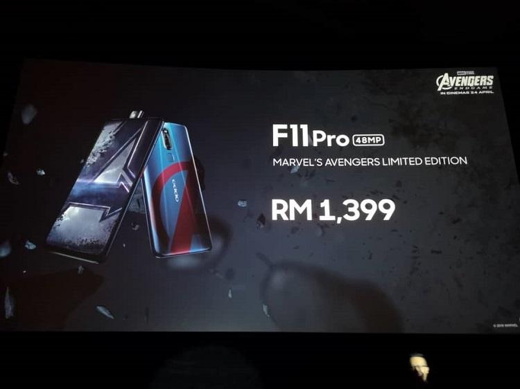 OPPO F11 Pro Avengers版本正式发布!后置48MP和VOOC 3.0快充!售价为RM1399!