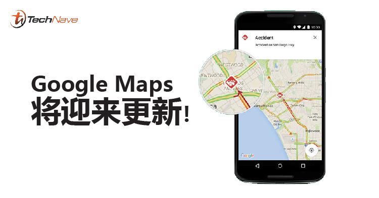 Google Maps将迎来更新!能够允许用户报告道路状况!