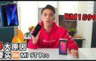 【4大原因买Xiaomi Mi 9T Pro!】
