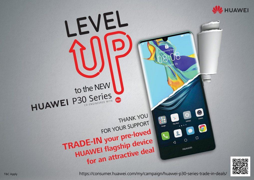 Huawei 全新 Trade-in列表和价格!教你如何Trade-in手机!Huawei Mate 20 X也来啦!