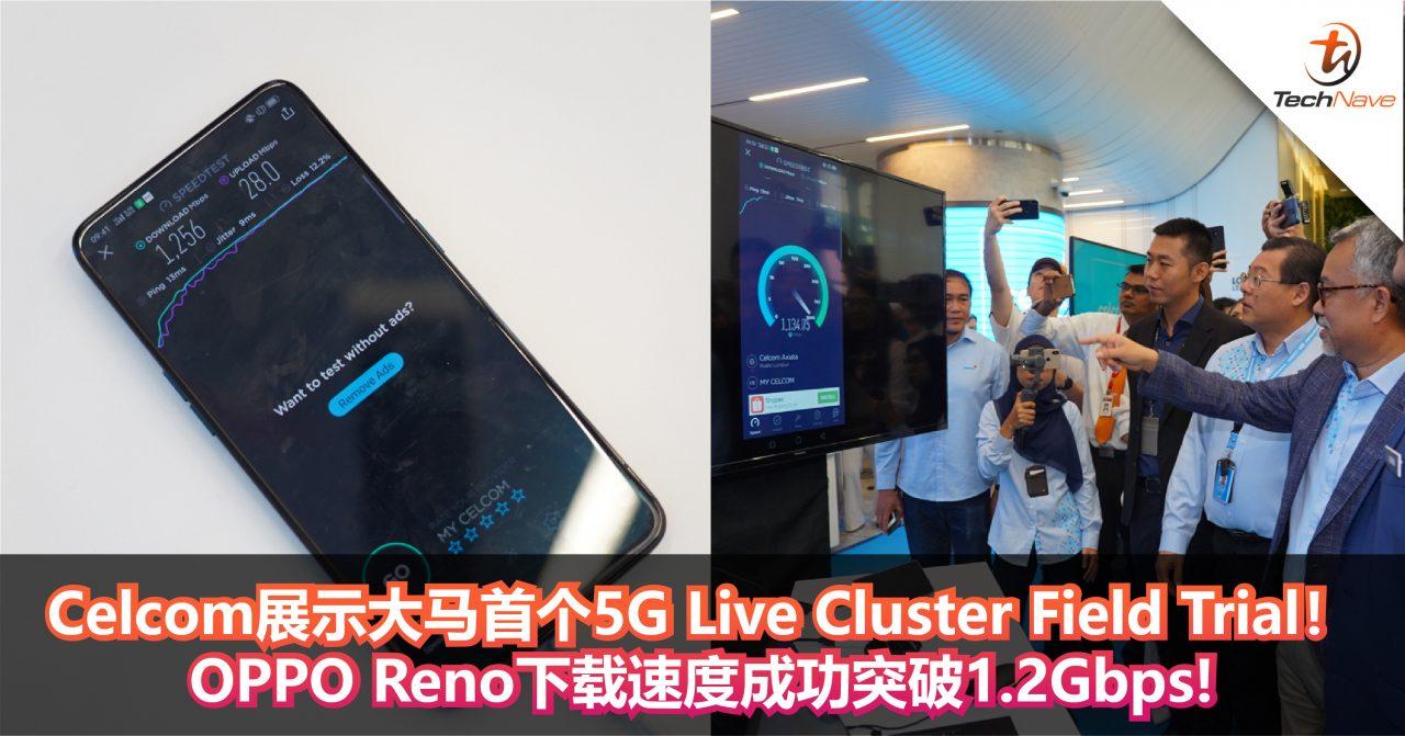Celcom展示了大马首个5G Live Cluster Field Trial!OPPO Reno 5G版下载速度成功突破1.2Gbps!
