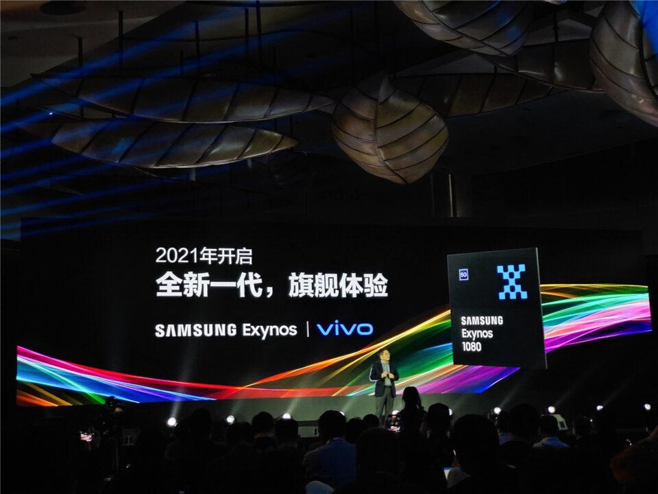 Samsung正式发布Exynos 1080处理器:5nm EUV制程、A78+G78架构,由vivo首发!