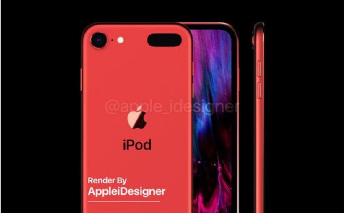 iPod touch 7渲染图曝光:取消刘海和前置摄像头?