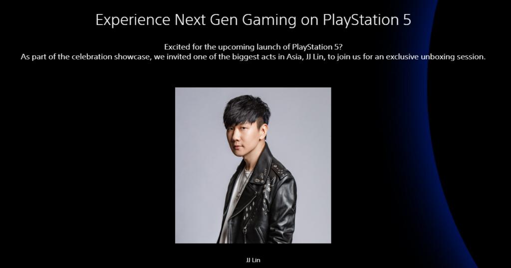 PlayStation将于11月11日举办PS5直播:届时林俊杰将出席活动,还可以赢取PS5!