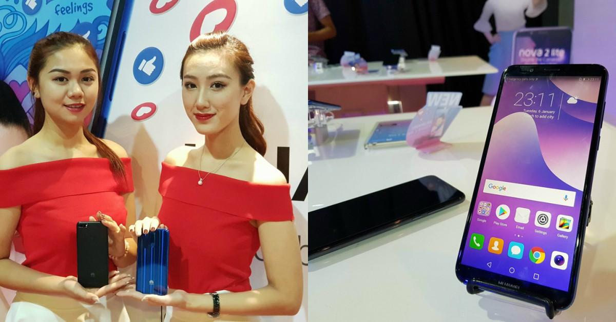Huawei Nova 2 Lite以RM799的身价闪亮亮登场!