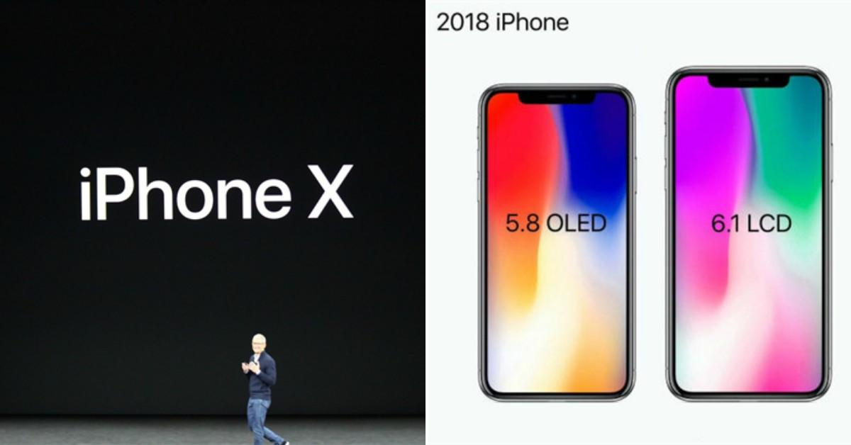 Apple加速增产新iPhone X!今年出货量据说目标1亿台!