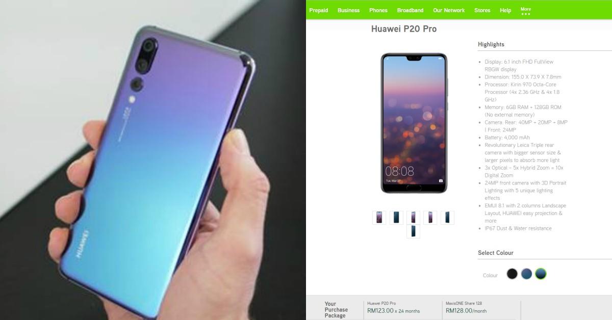 Maxis独家献上,Huawei P20 Pro Twilight最低每月RM93起即可签购!
